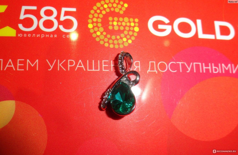 Скидка 500 руб. по промокоду подарок при заказе 66