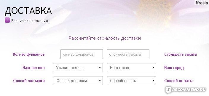 рандеву.ру знакомства