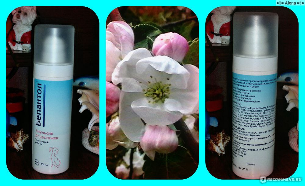 Крем от растяжек Anti-Stretch Marks Body Cream, 150 мл