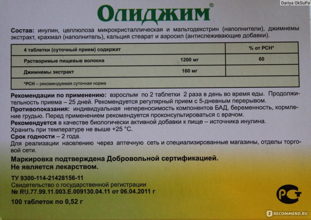 netraditsionnie-metodi-lecheniya-saharnogo-diabeta-i-gipertonii