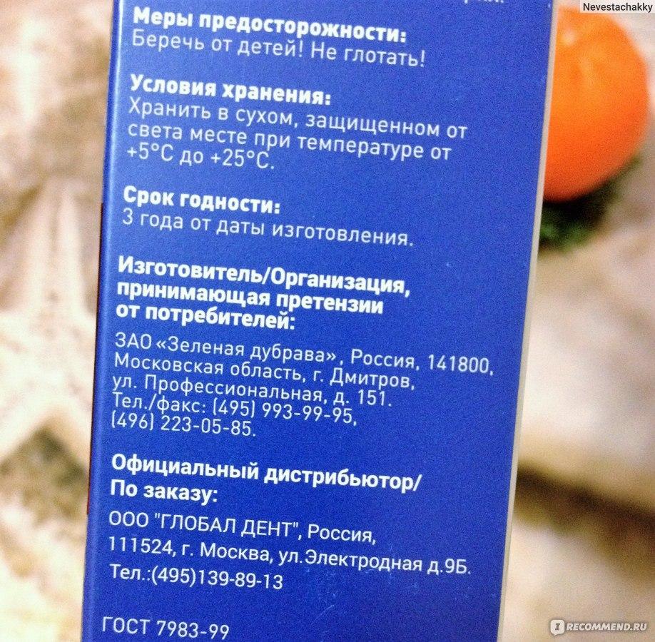 Рецепт от кашля с молоком и сосновыми почками