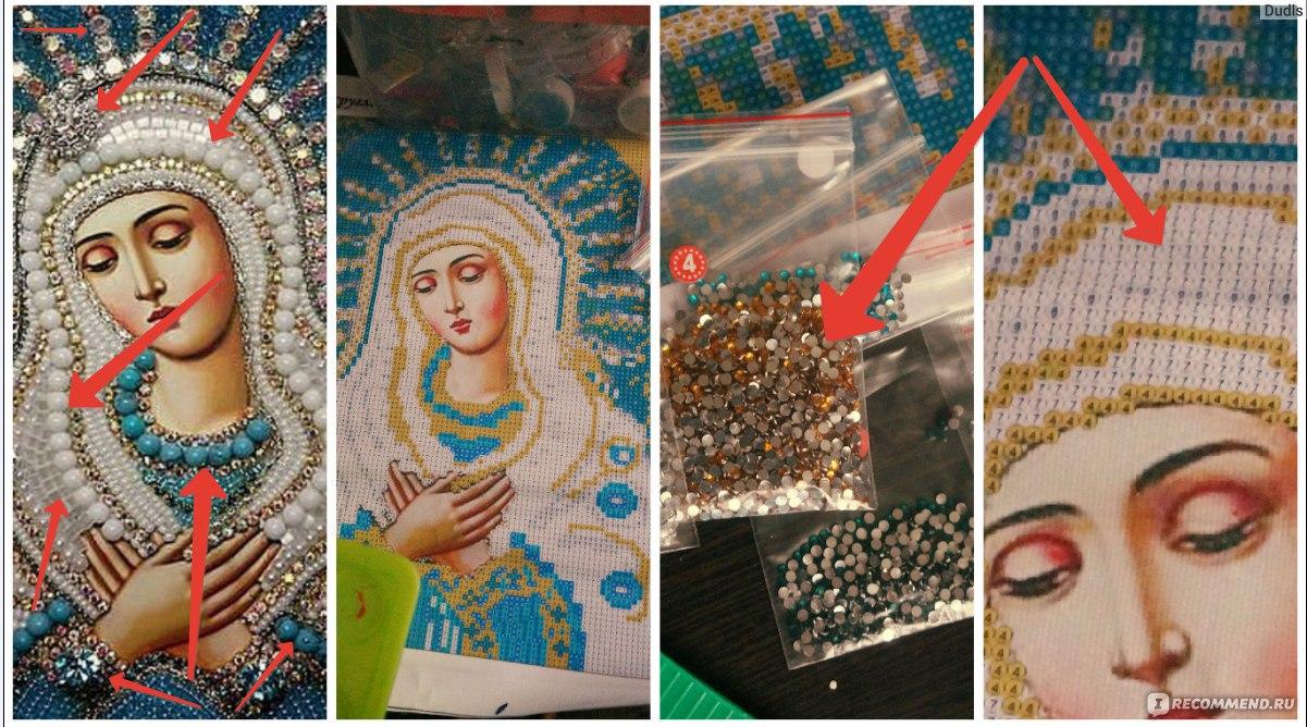 Алиэкспресс алмазная вышивка иконы распродажа низкие цены