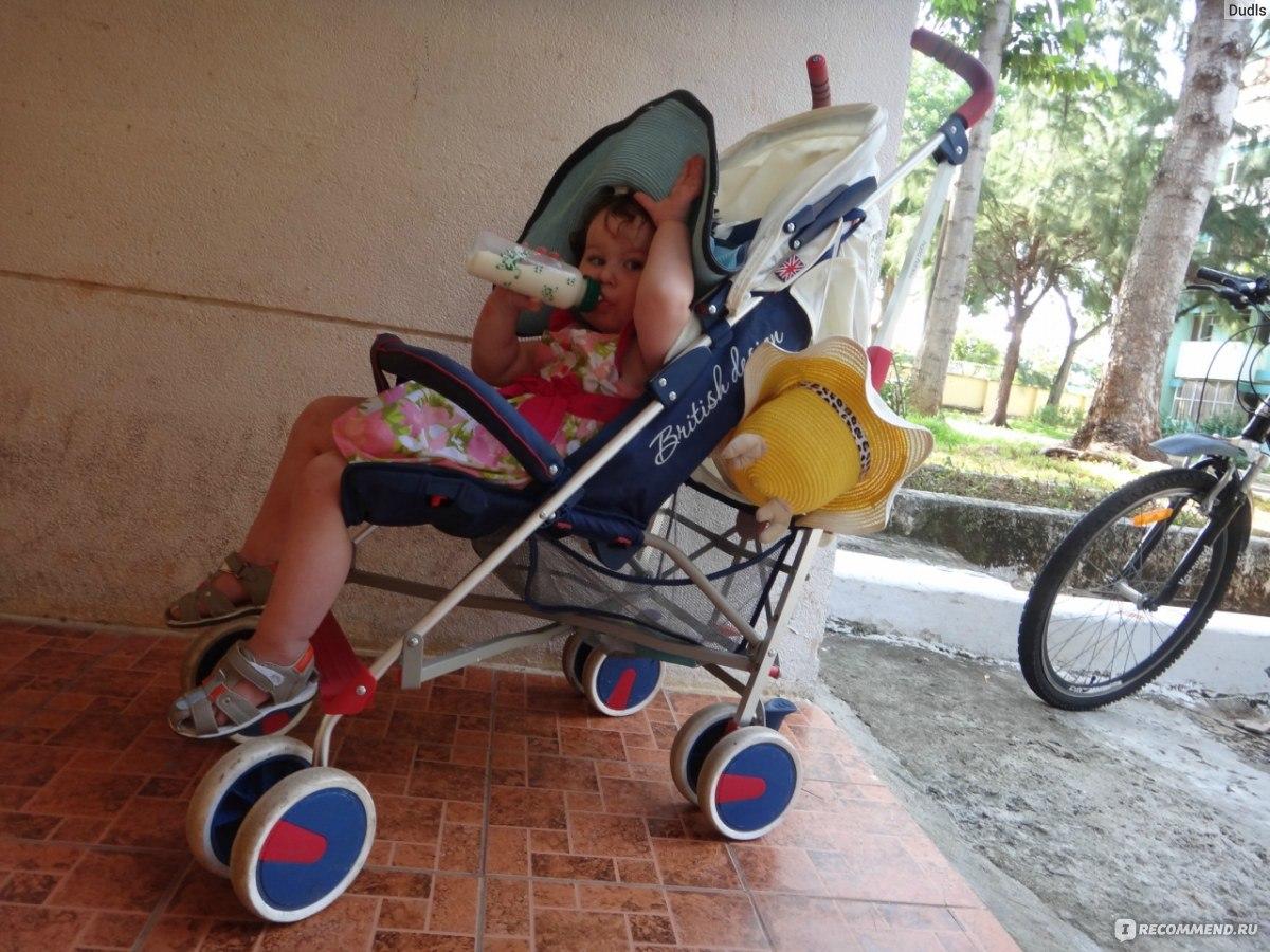 Коляска-трость Happy Baby Cindy Доставка по Москве