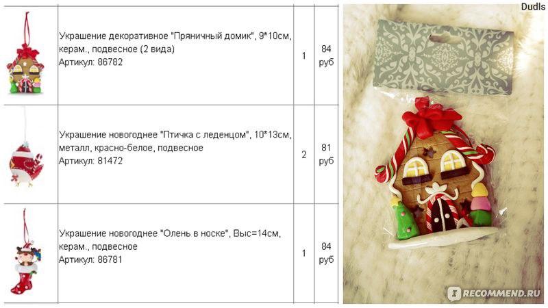 Сайт красного куба подарки