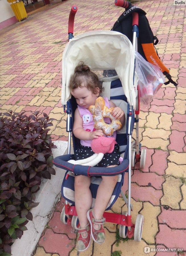 Коляска Happy Baby Cindy New Beige — купить на Vtehno