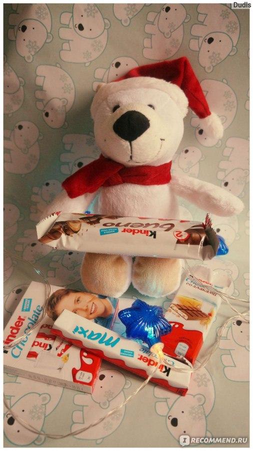 138d78dcc0d0c Детский новогодний подарок Kinder Микс с игрушкой 137,5г - «Сладкий ...