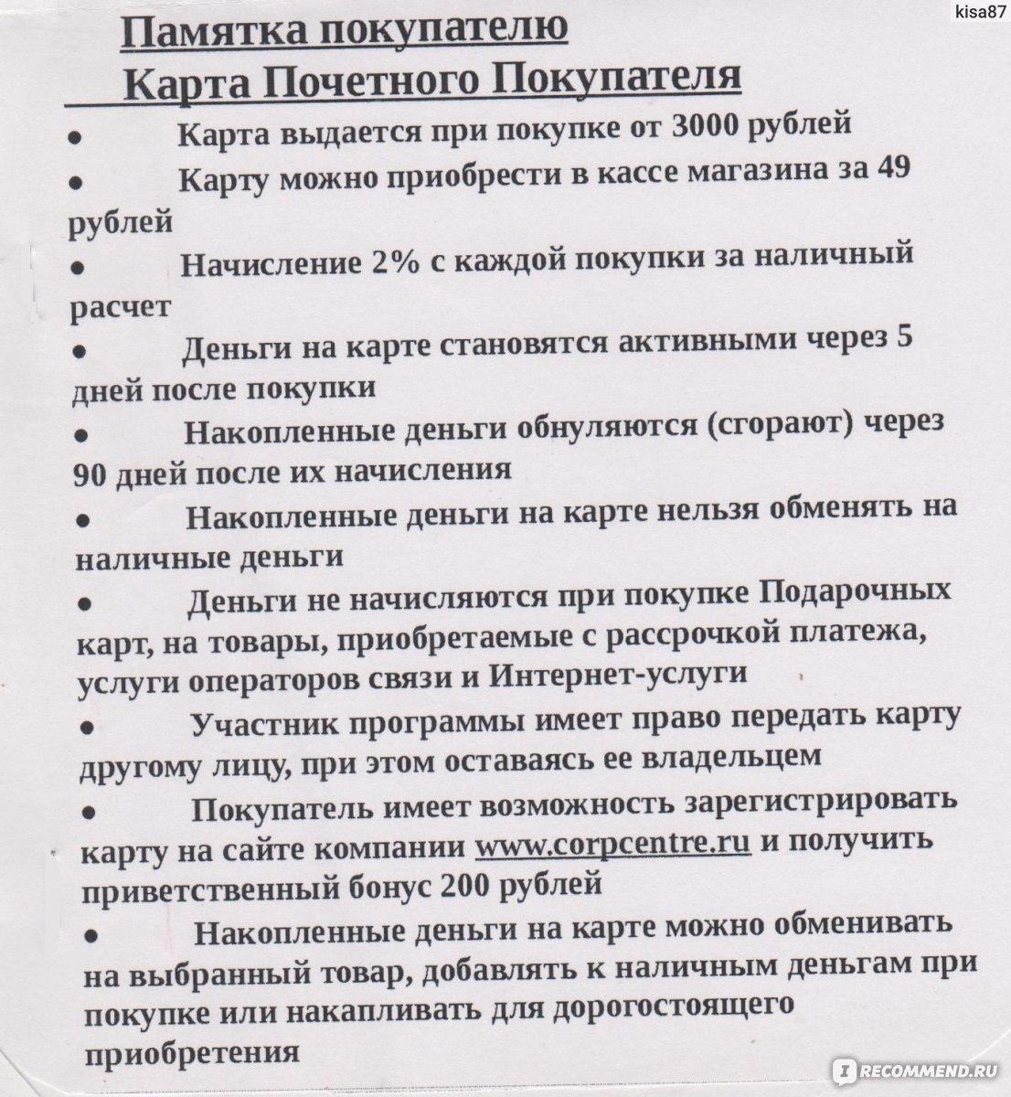 корпорация центр оформить онлайн кредит рефинансирование кредитов челябинск банки