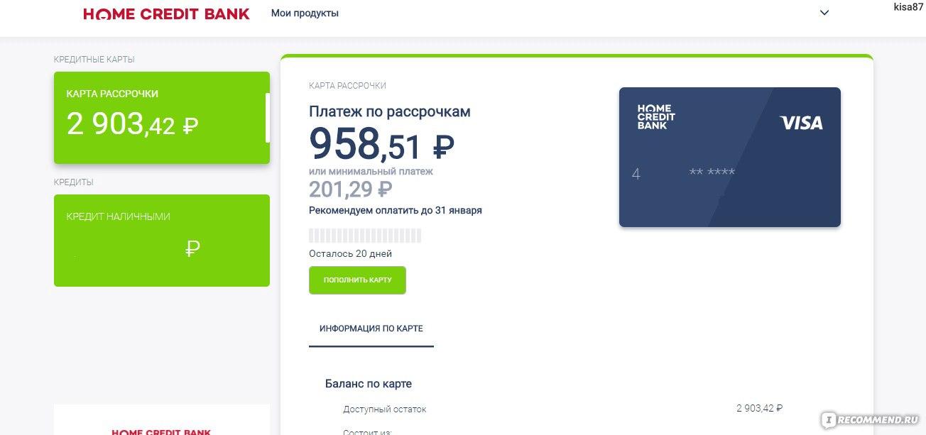 как взять деньги в долг на теле2 на телефон 50 рублей какой номер набирать