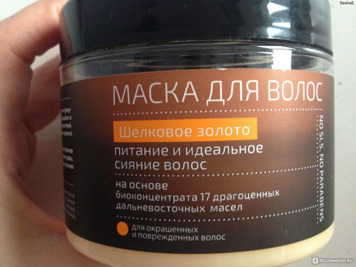Маски для волос для мягкости и шелковистости волос
