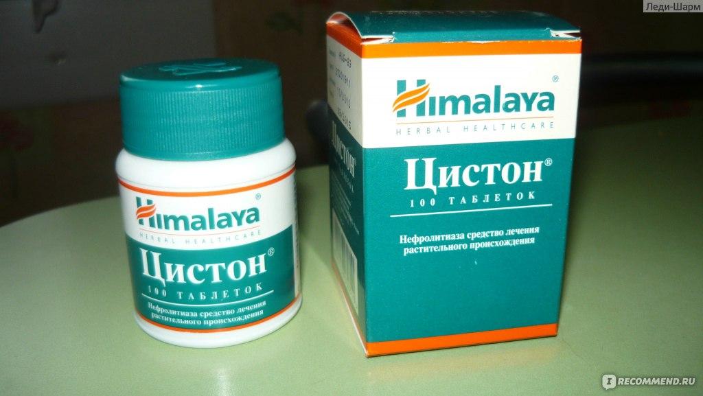 """Средство от мочекаменной болезни и инфекций HIMALAYA Цистон - """"Помогает при цистите очень быстро!"""" Отзывы покупателей"""