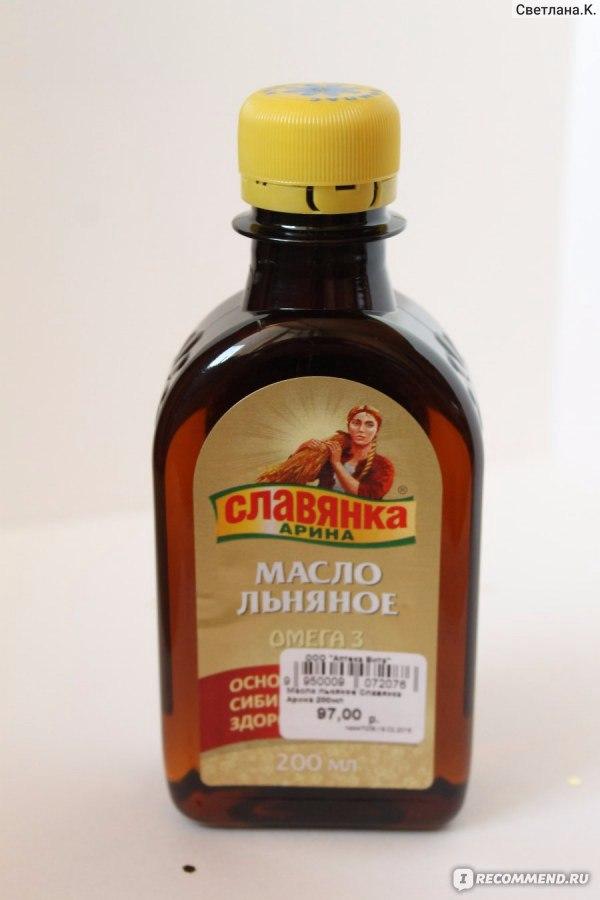 кто пьет льняное масло отзывы картина изображена вслед