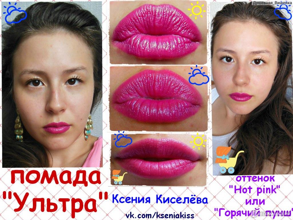 Помада для губ rouge edition 04