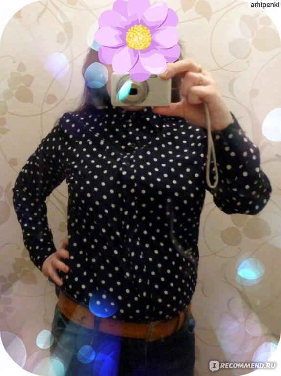 Моя Любимая Блузка