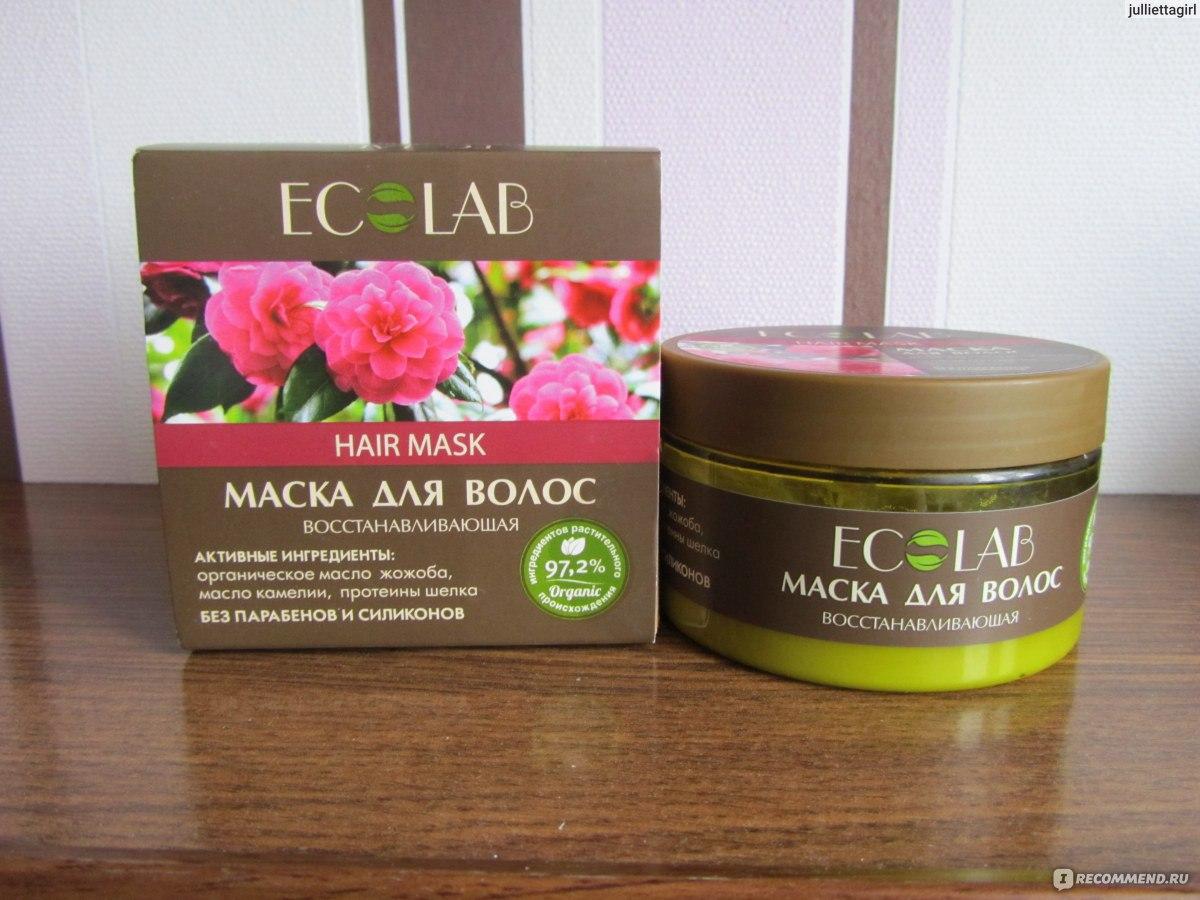 Маска для волос ecolab восстанавливающая