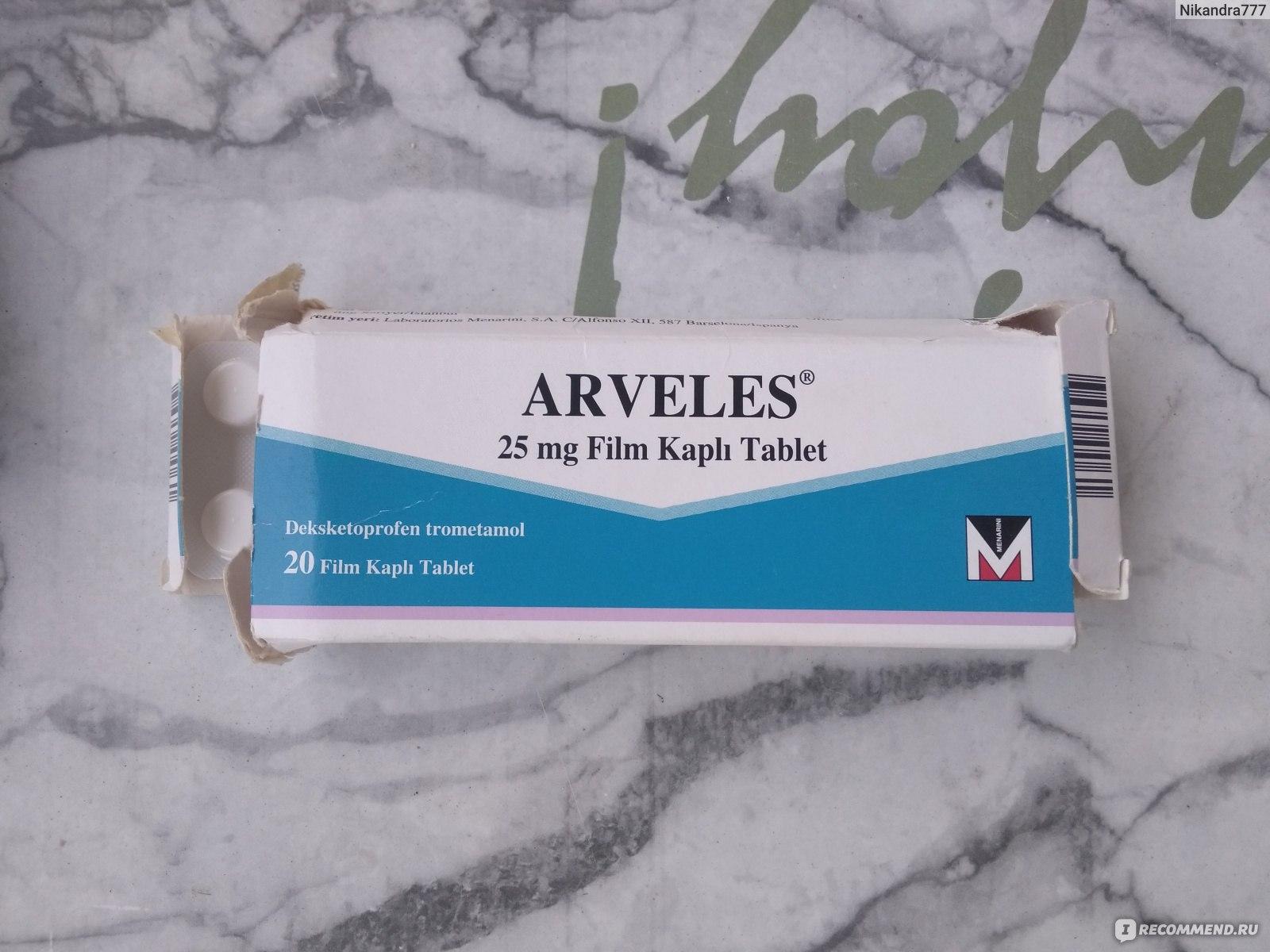 таблетки для похудения эффективные недорогие отзывы туристов