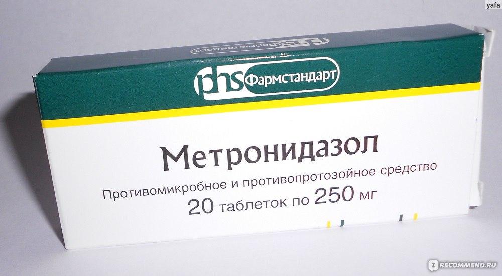 Метронидазол после антибиотиков
