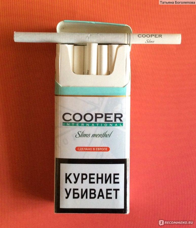 Cooper сигареты где купить купить сигареты в металлической пачке
