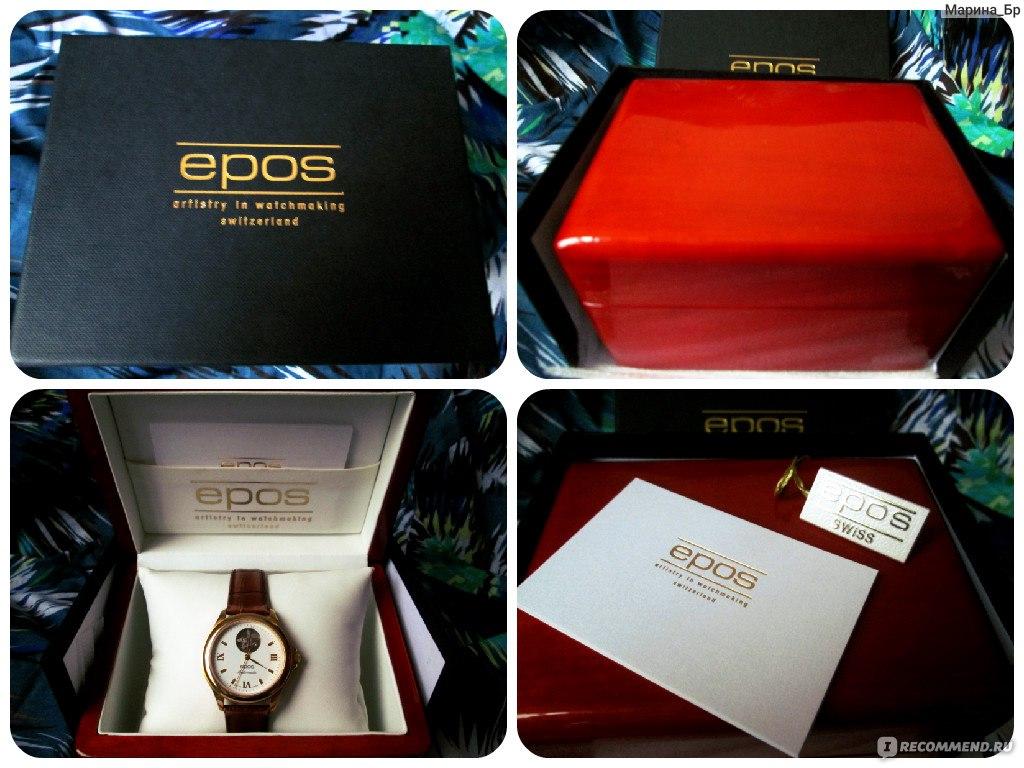 Подарок мужчине часы приметы 20