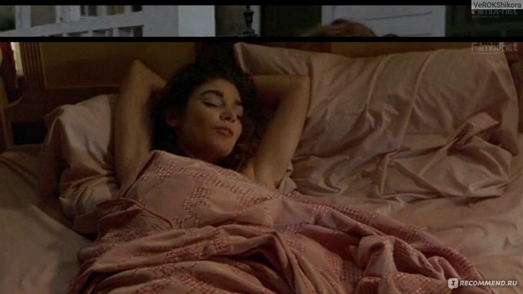 Секс ложь и видео эротическая сцена