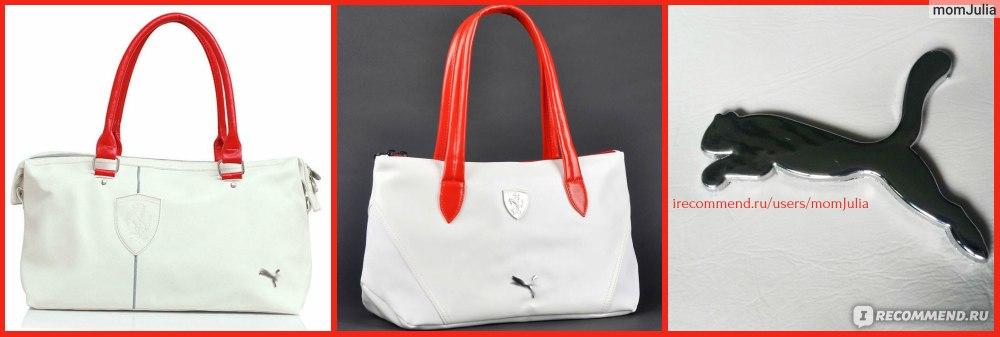 da916a22b20c Спортивная сумка Aliexpress Black/White!Free shipping 2014 designer ...