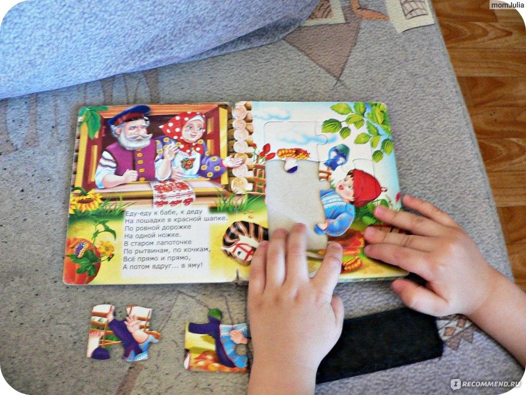 Детские книжки читать своими руками