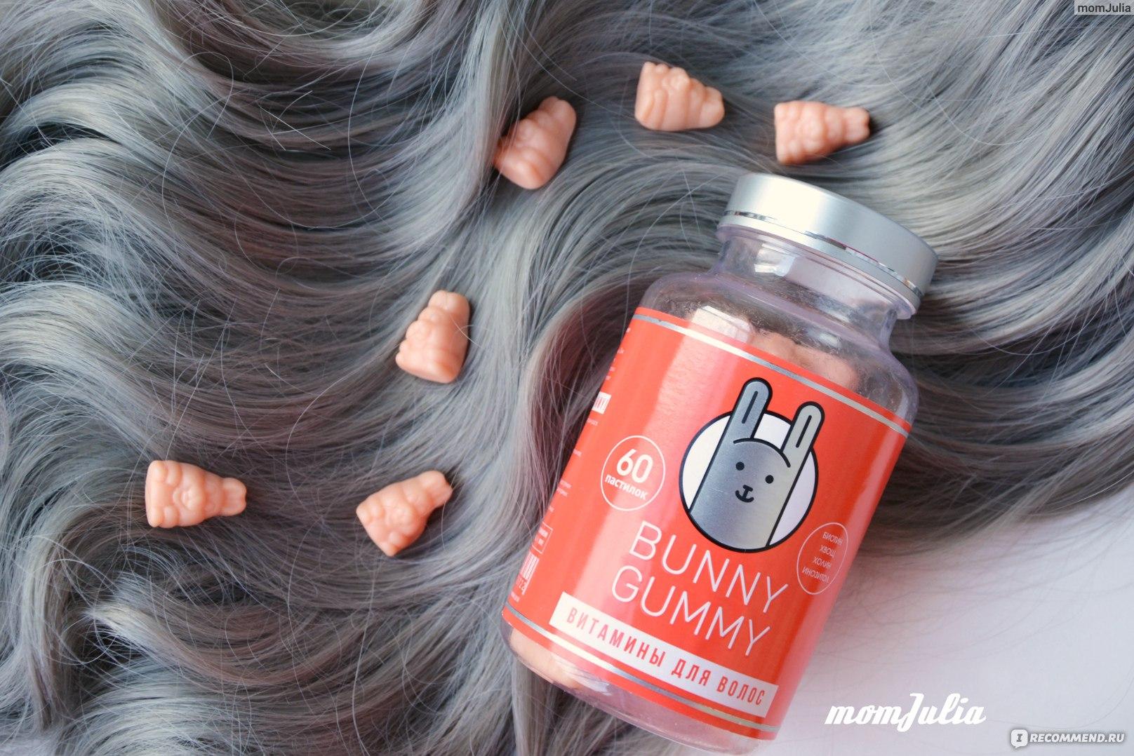 Bunny gummy витамины для волос