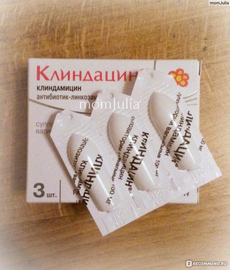 vaginalniy-kandidoz-lechenie-preparatami