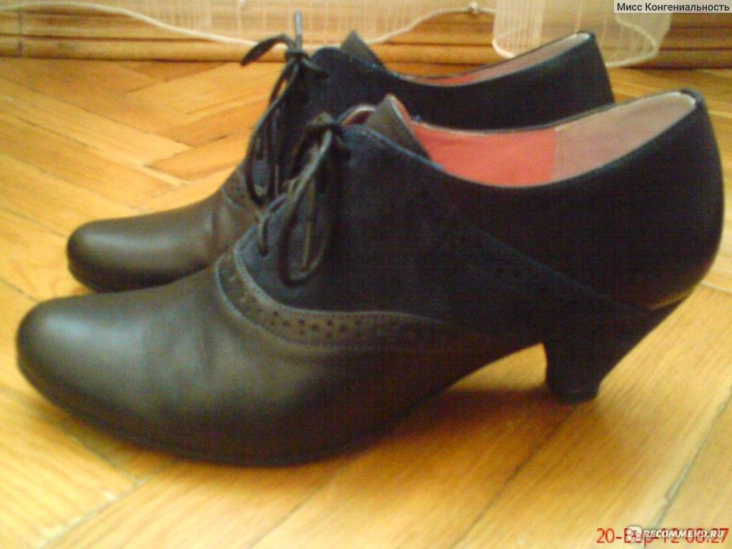 Обувь сшить на заказ волгоград