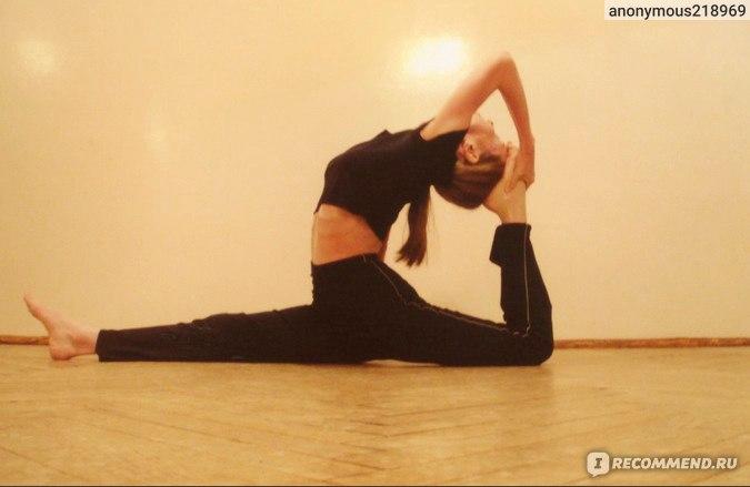 Асаны в йоге. | 439x675
