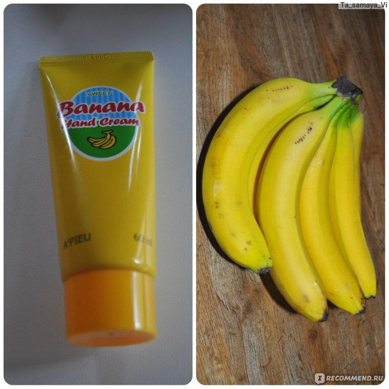 Экстракт банана своими руками