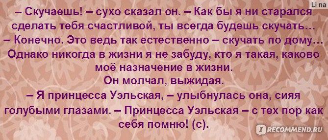 Чехов Антон «Дочь Альбиона» — отзыв lelya_nn - LiveLib