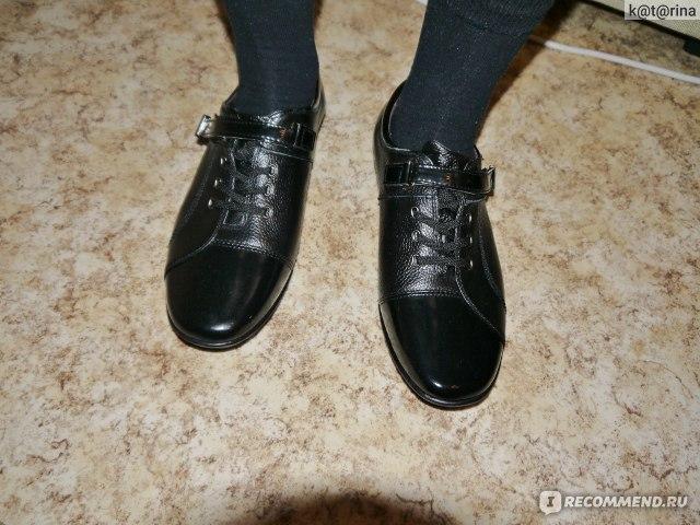 FashionBank Брутальная обувь