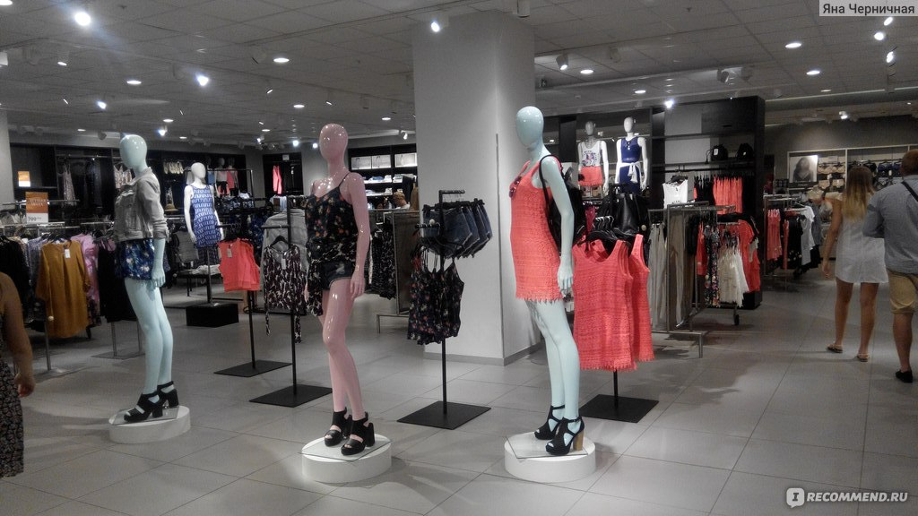 Каталог Магазина H&M