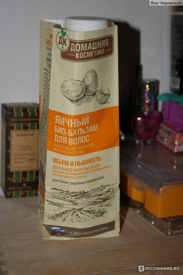 Маски с витамином а и е для волос против выпадения