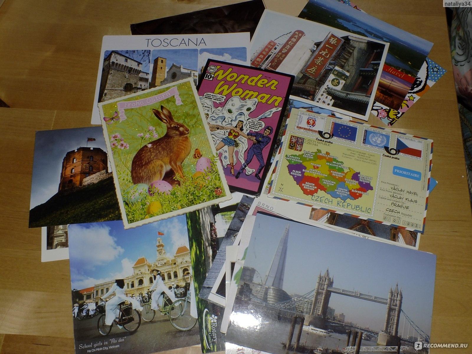 силы обмен открытками по всему миру официальный слабые