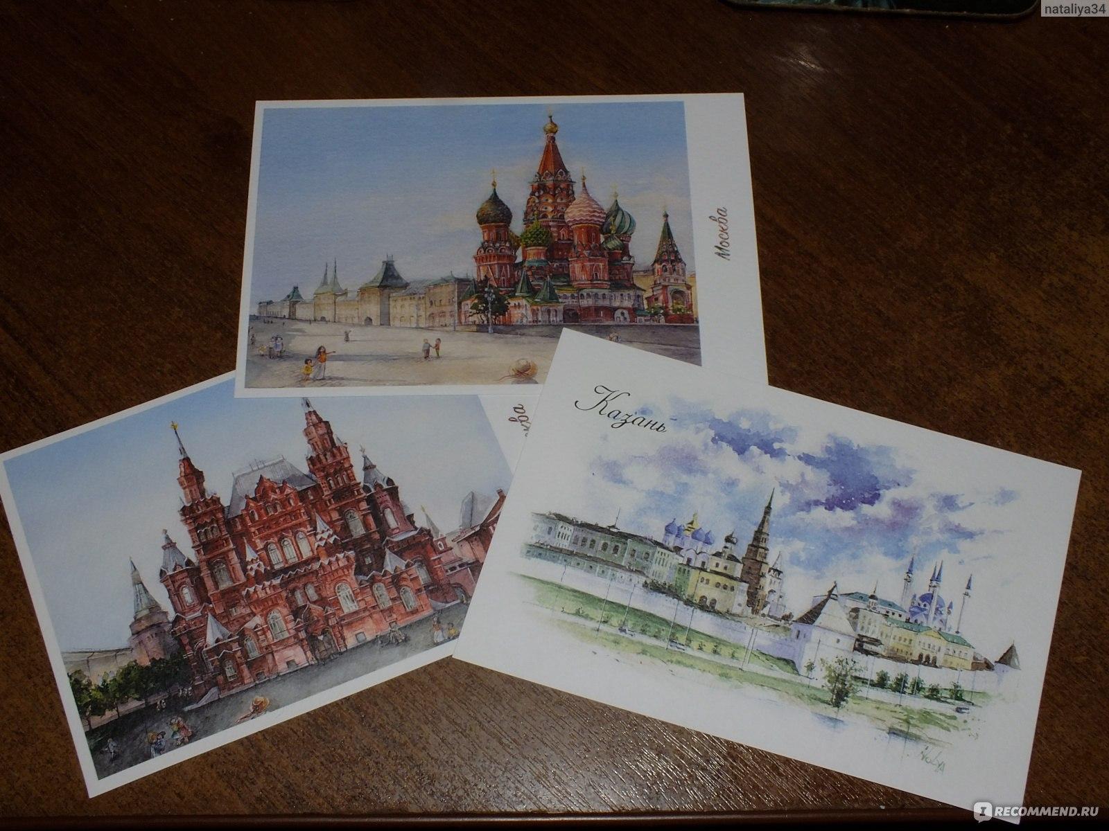 Скорее картинки, открытки постмания