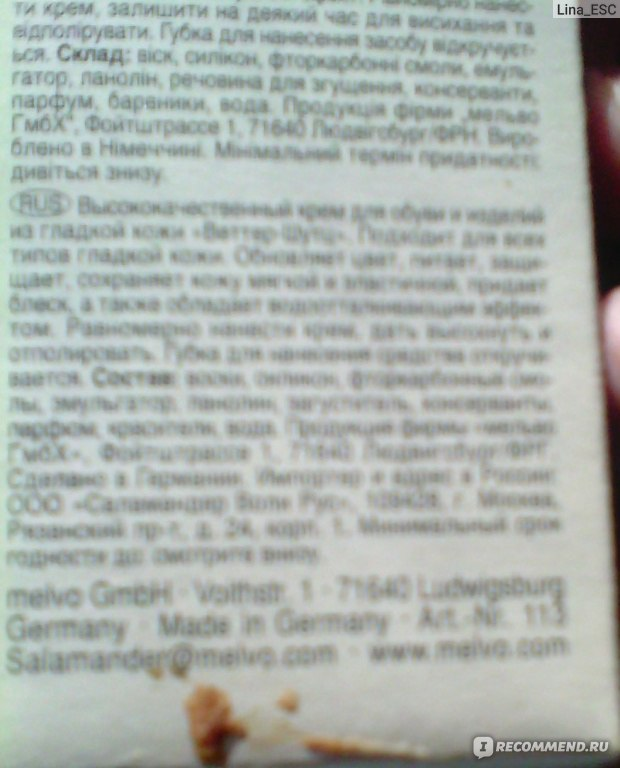 Рикер новосибирск каталог обуви цены официальный сайт активное