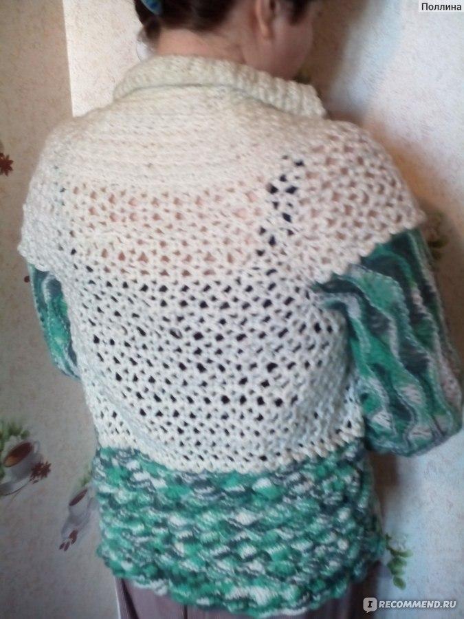 пряжа для вязания из троицка