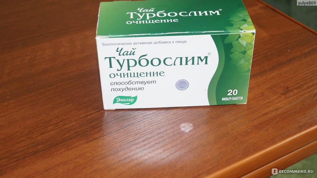 Чай Турбослим для похудения - реальные отзывы