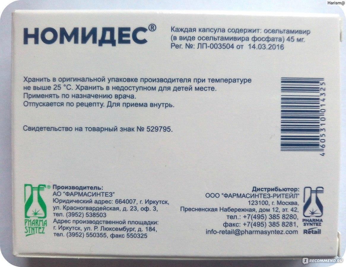Медицинская книжка купить в Москве Пресненский недорого официально в Москве Пресненский