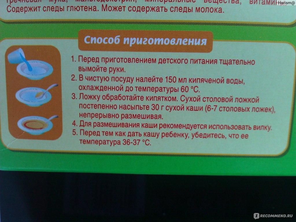 нутрилон пепти аллергия акция