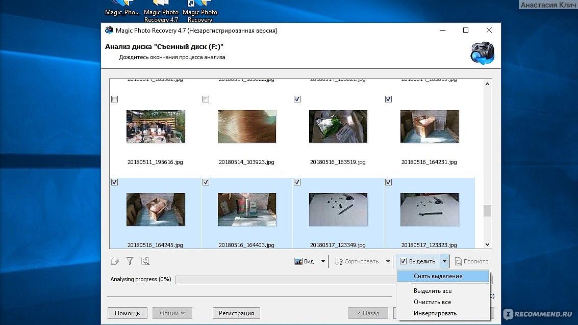 Как восстановить удаленные фото с профиля ватсап куда это