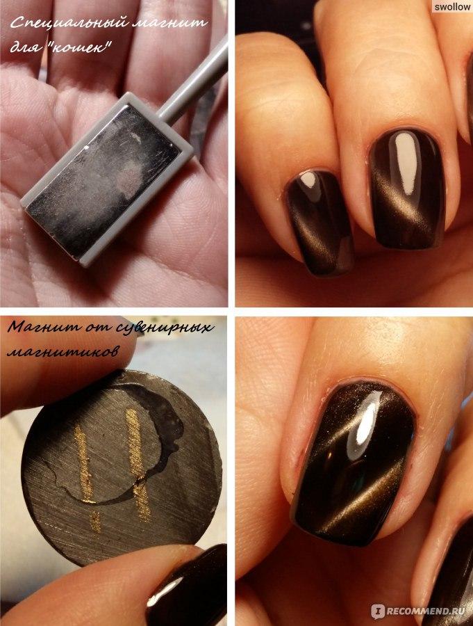 Как сделать магнит для лака