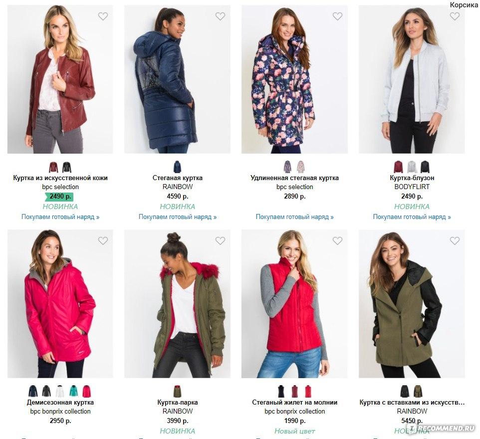 a2d277e35 Bonprix» - интернет-магазин одежды и обуви - bonprix.ru - «Небольшая ...
