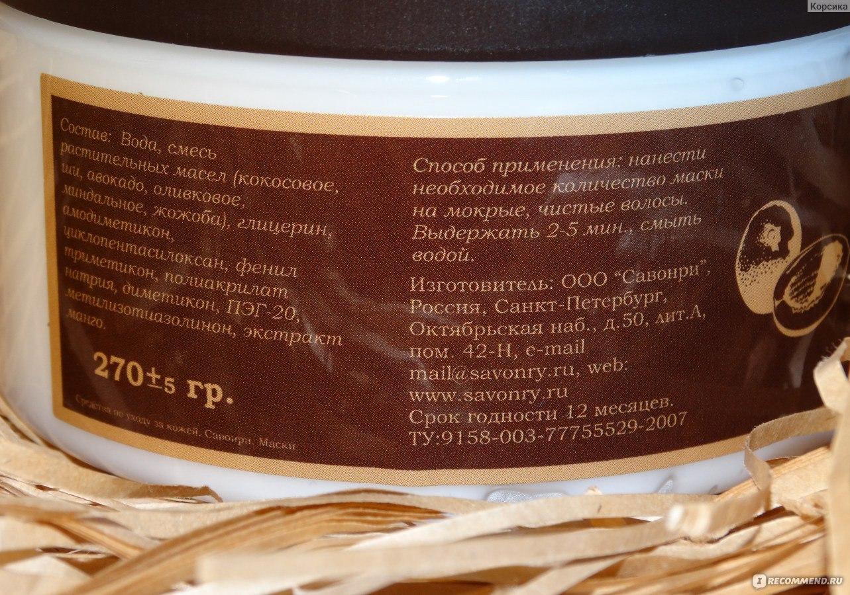 Маска для волос с глицерином и миндальным маслом