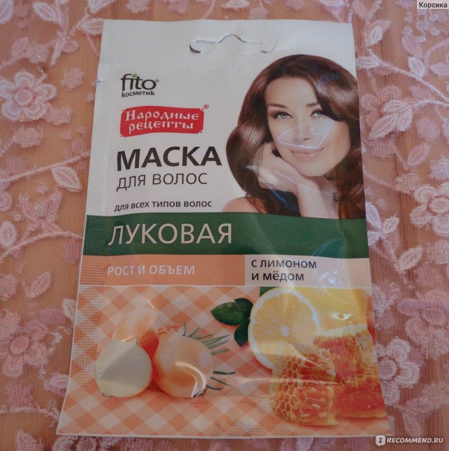Луковая маска для укрепления волос