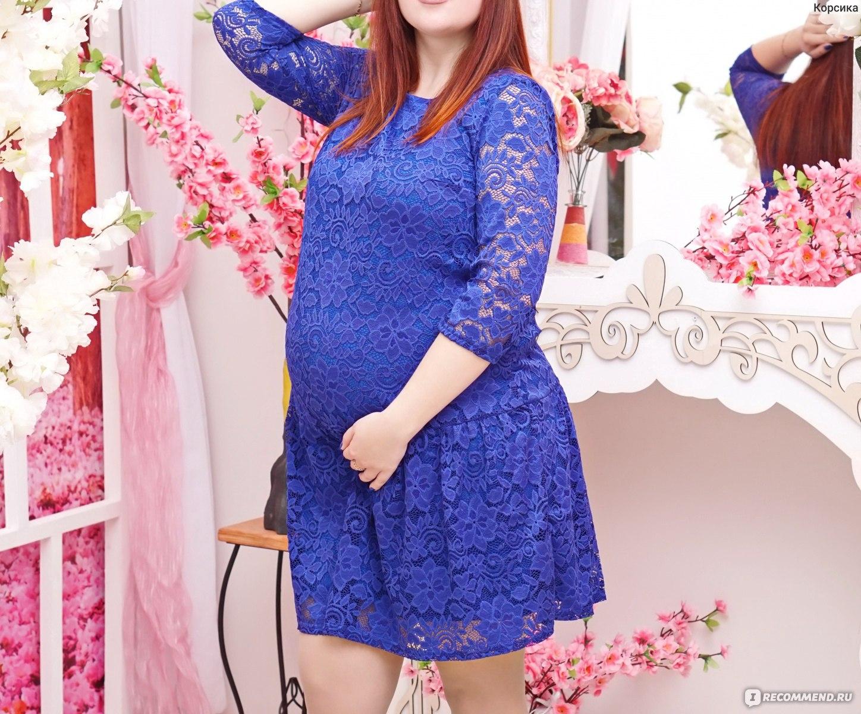 e2bb3ddd8fe2 Wildberries.ru - Интернет-магазин модной одежды и обуви - «5 лет с ...