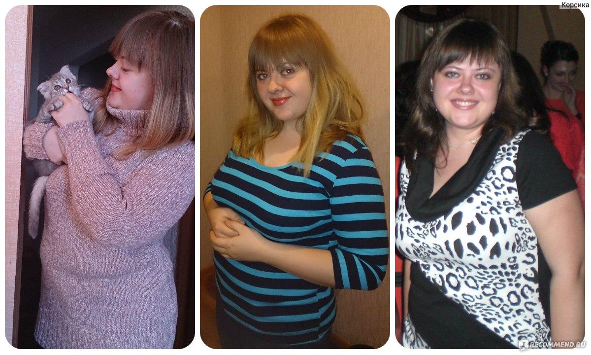 как я похудела за 4 месяца