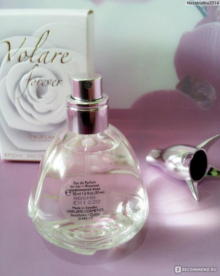 Туалетные духи Volare Magnolia Oriflame Parfum de Toilette