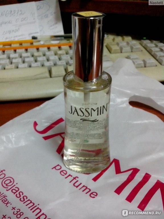 Reni наливной парфюм индивидуальный взгляд или голь на выдумки